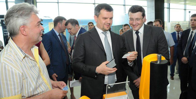 Конкурс среди регионов в сфере цифровой экономики предложил провести Глеб Никитин