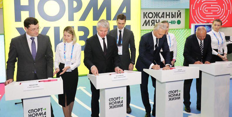 В Нижегородской области будут развивать скейтбординг, регби и футбол