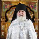 Вопрос священнослужителю