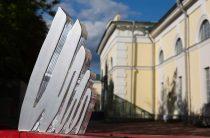 Церемония вручения премии «Инновация-2020» будет транслироваться в формате онлайн из нижегородского Арсенала