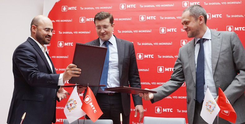 Глеб Никитин заручился поддержкой компании «МТС» для развития цифровых технологий