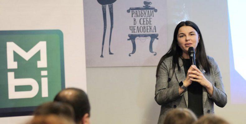 «Поправки в Конституцию сделают ответственностью каждого защиту нашей родной истории», — Мария Самоделкина