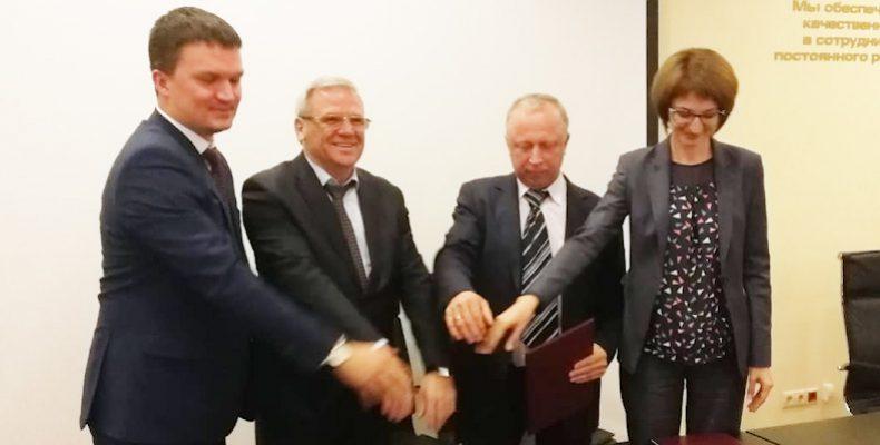 Предприятия области продолжают успешное сотрудничество с Российским экспортным центром