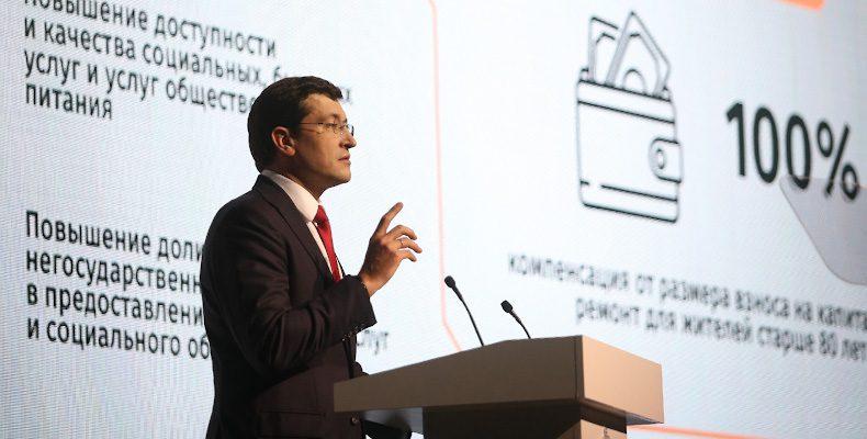 """Никитин показал общественности """"настольную книгу"""" губернатора"""