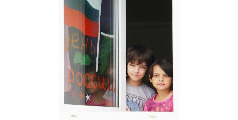 Лукояновские школьники вместе с родителями участвуют во Всероссийской акции «Окна России»