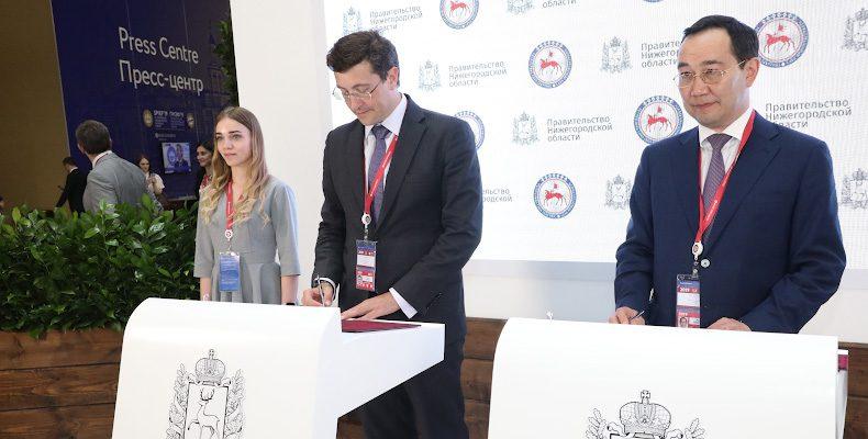Губернатор Нижегородской области Глеб Никитин подписал ряд соглашений о сотрудничестве