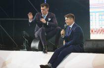 Форум «Мой бизнес» посетили более 4 тысяч нижегородцев