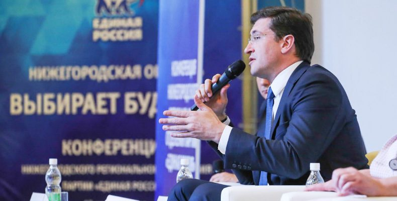 Глеб Никитин официально выдвинут на сентябрьские выборы губернатора