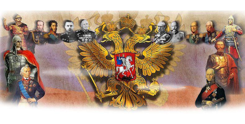 Памятные даты военной истории России в октябре