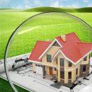 Новшества в кадастровой оценке объектов капитального строительства и земельных участков