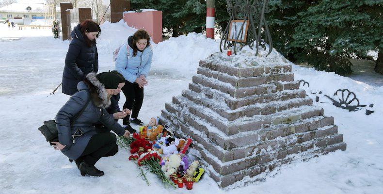 Лукоянов вместе с Кемерово