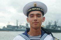 Служить в военном флоте