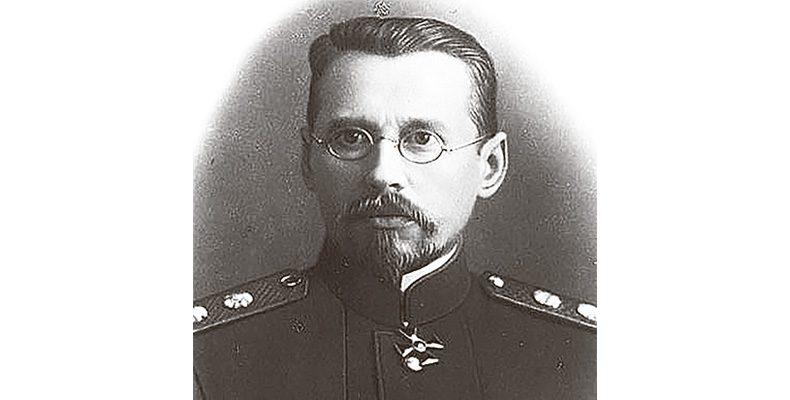 145 лет со дня рождения Алексея Петровского