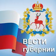 «35 ресурсных центров должно работать в регионе к 2020 году», — Глеб Никитин