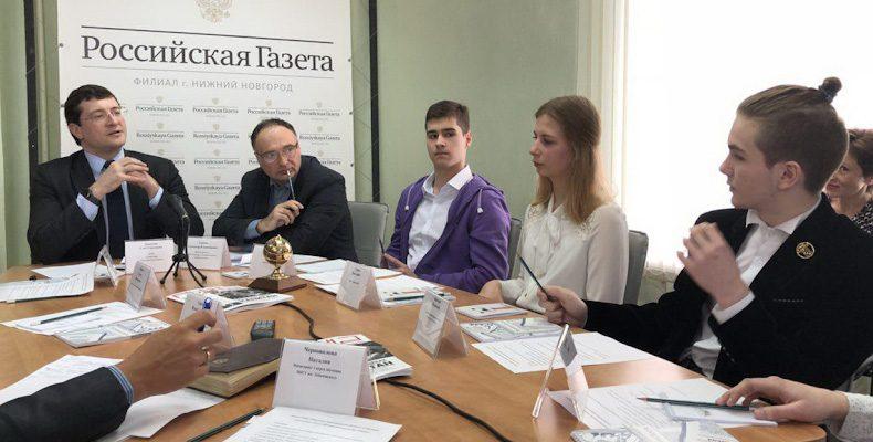 Образовательный центр «Сириус» откроется в Нижегородской области
