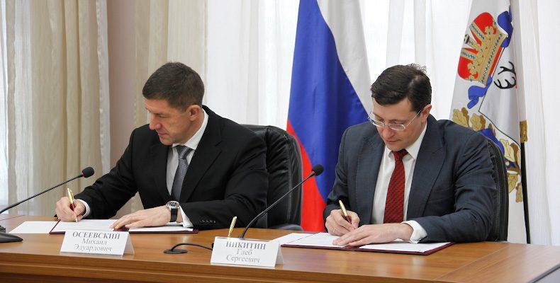 Нижегородская область сегодня — один из флагманов программы «Цифровая экономика»