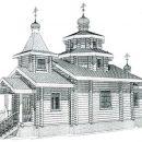 Будет новый храм
