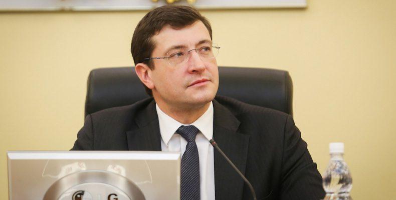 Никитин поручил предусмотреть компенсации по оплате новой коммунальной услуги