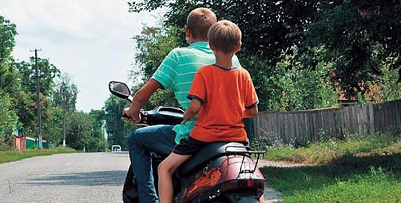 Бдительность родителей — безопасность ребенка