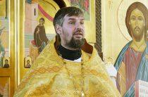 Первые шаги в мир православия