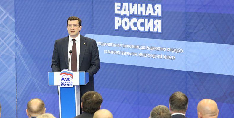 Глеб Никитин представил основные направления Стратегии-2035
