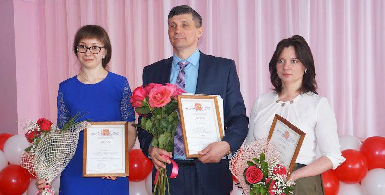 Наталья Букина — учитель года
