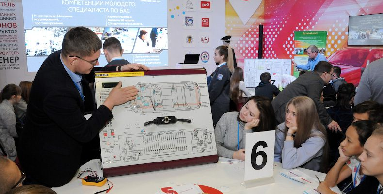 Школьники региона смогут определиться с профессией на фестивале «Билет в будущее»