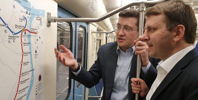 Никитин и Орешкин подвели итоги первого в России хакатона по разработке проектов для комфортной городской среды