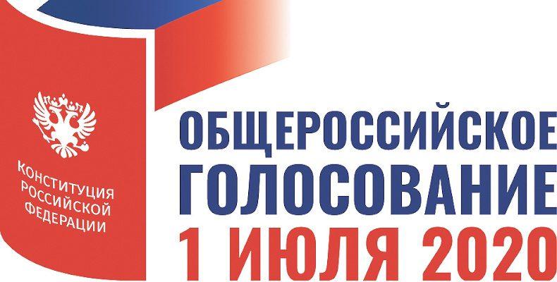 Почти 1,3 миллиона нижегородцев проголосовали по поправкам в Конституцию