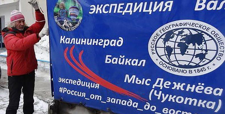 По пути Семена Дежнева