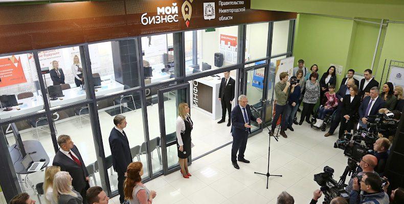 Центры «Мой бизнес» — услуги «единого окна»  40 федеральных и региональных ведомств