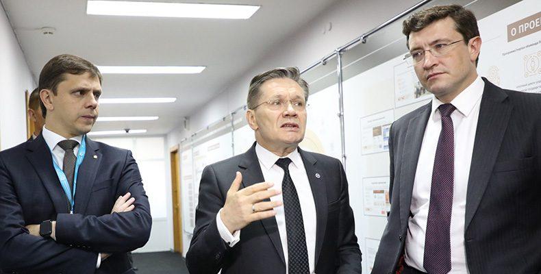 """Никитин рассказал об успехах участников """"Эффективной губернии"""""""