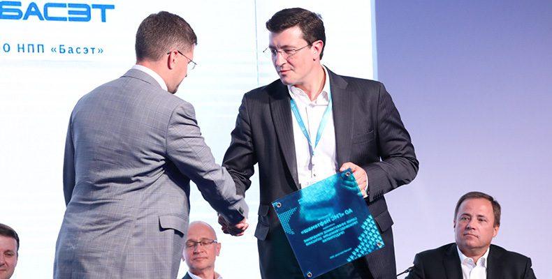 Глеб Никитин представил проект «Национального института производительности» как единого центра обучения в России
