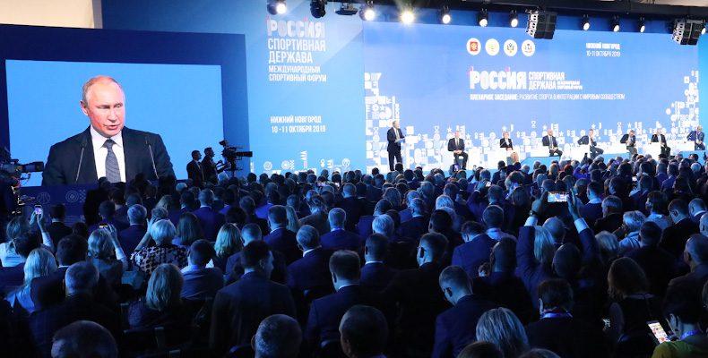 Владимир Путин открыл пленарное заседание форума «Россия – спортивная держава»