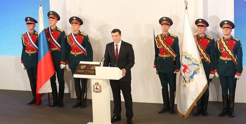 Глеб Никитин вступил в должность губернатора региона