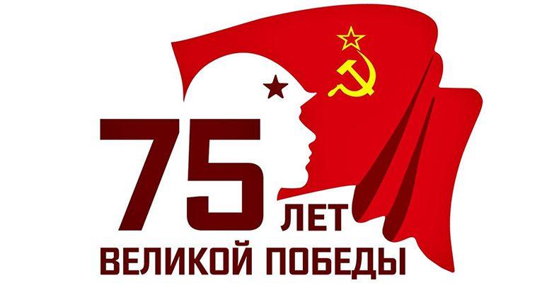 Нижегородцев приглашают принять участие в конкурсе проектов военно-исторической тематики
