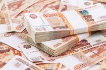 160 млн рублей поступило в бюджет по итогам работы комиссий по легализации зарплаты