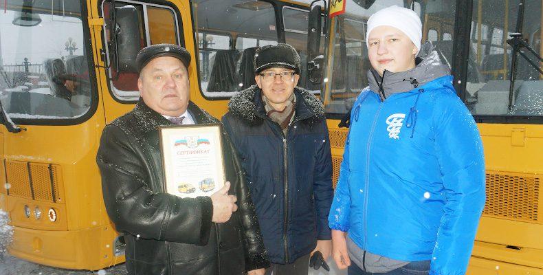 Школам — новые автобусы