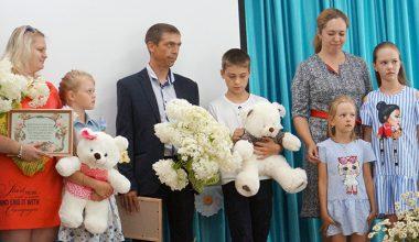Великое чудо — семья