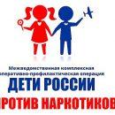 «Дети России — 2019» на территории Нижегородской области