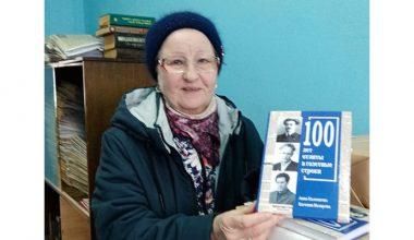 «100 лет отлиты в газетные строки»