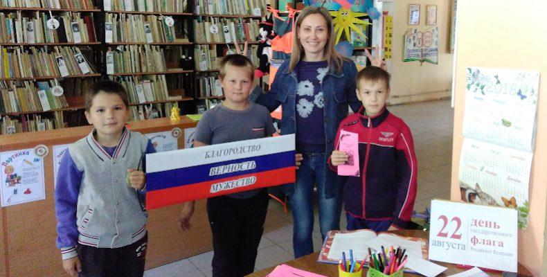 Недетский юбилей детской библиотеки