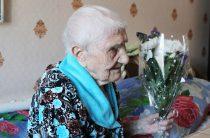 Поздравили долгожительницу
