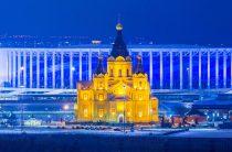 Обращение Нижегородской епархии в преддверии праздника Святой Троицы