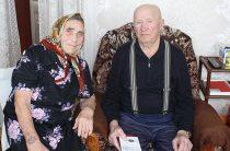Шестьдесят лет в любви и уважении