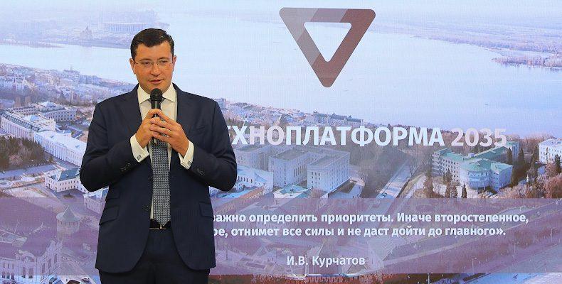 НИИ, вузы и предприятия: Глеб Никитин создает в Нижегородской области центр международного сотрудничества