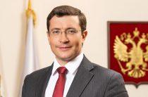 Поздравление губернатора Нижегородской области Глеба Никитина с Днем российского флага