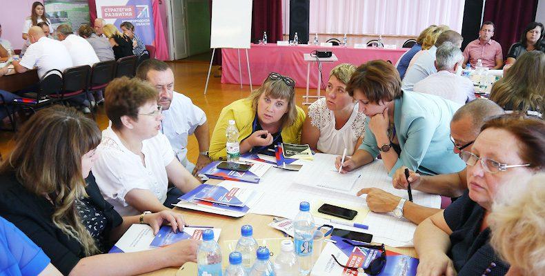 Более 80 человек приняли участие в обсуждении проекта Стратегии развития Нижегородской области