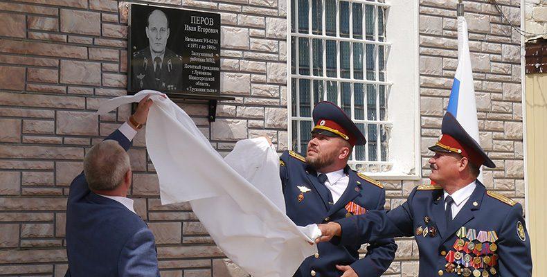 Настоящему полковнику Перову