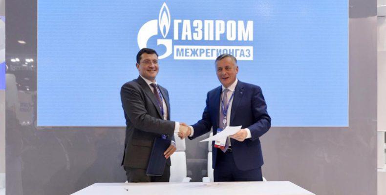 Глеб Никитин заключил серию соглашений по развитию газовой инфраструктуры